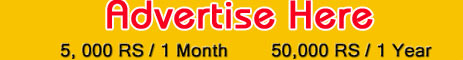 Put your banner ad here...Rs. 5000 for 1 Month period and Rs. 50,000 for 1 Year period